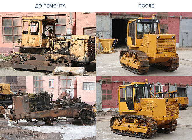 Трактор т 130 фото